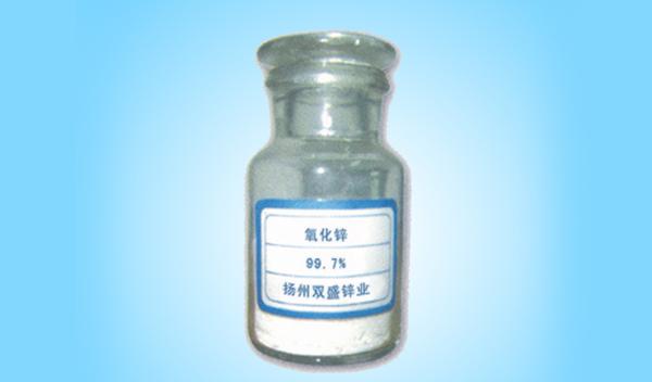 化工专用锌粉